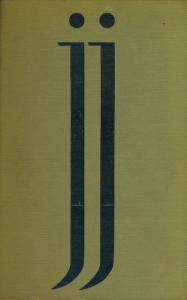 Random House, 1946