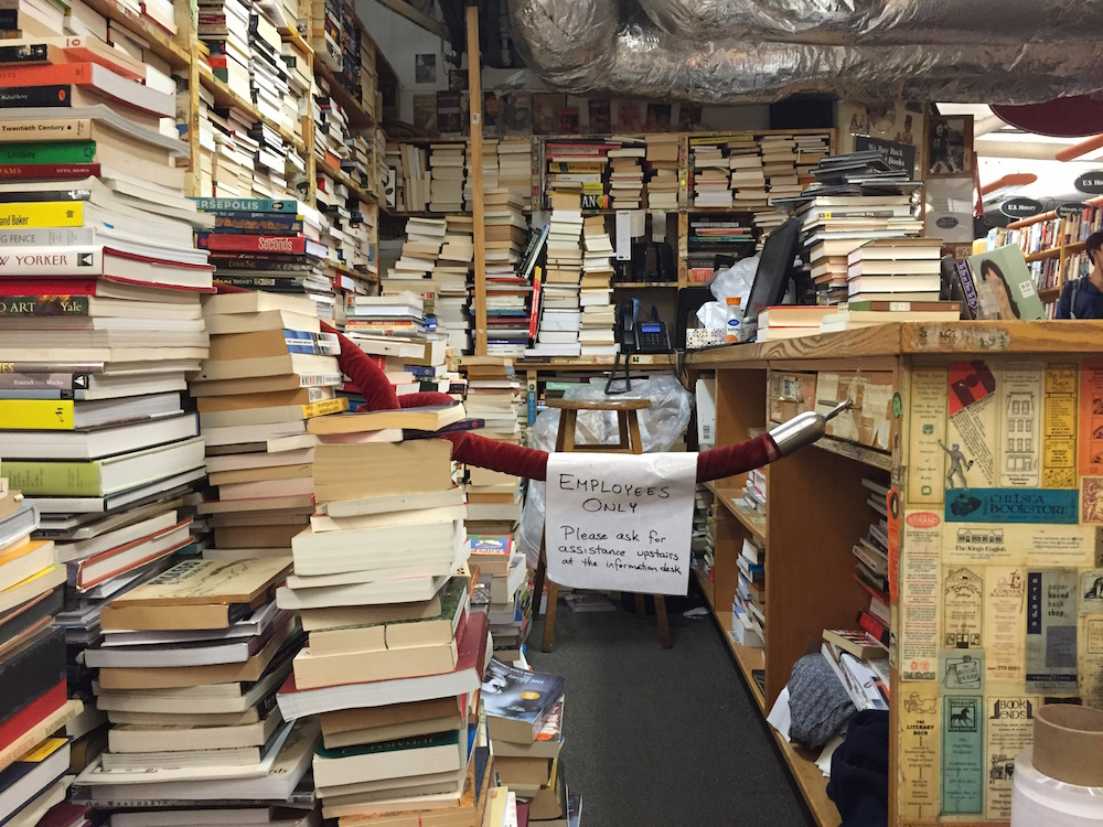 HARVARD bookstore