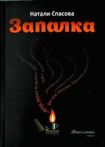 3ananka