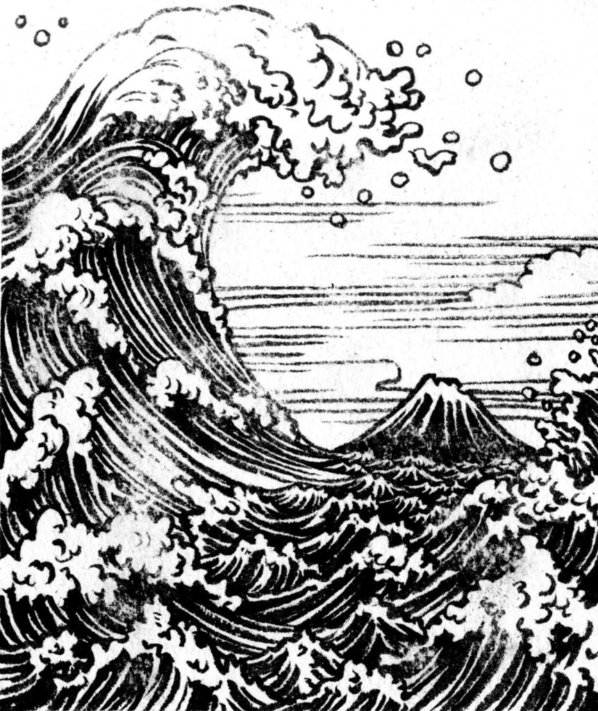 Yuko_Waves_Spine