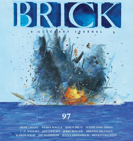 brick magazine