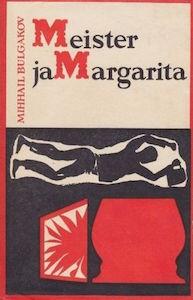 1968 Jüri Ojamaa _ Maiga Varik_Estonian_Eeesti Raamat_1968