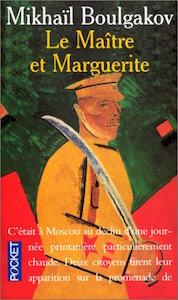1994 Claude Ligny_French_Pocket_1994