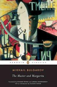 2001 Pevear_Volokhonsky_English_PenguinClassics_2001