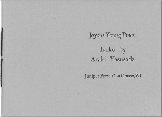 joyous-young-pines