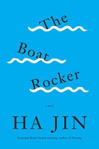 the-boat-rocker_ha-jin_cover