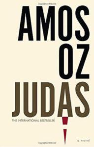 judas_amos-oz_cover