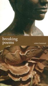 suheir-hammad-breaking-poems