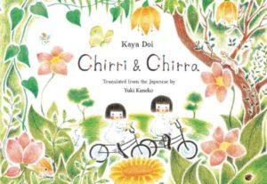 chirri-and-chirra