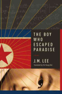 j-m-lee-the-boy-who-escaped-paradise