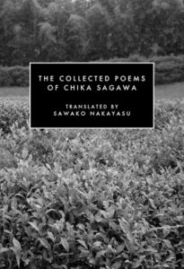 the-collected-poems-of-chika-sagawa