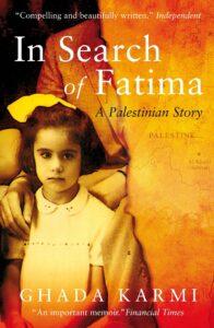 In Search of Fatima, Ghada Karmi