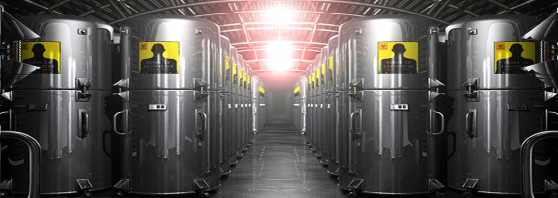 Cryonics ile ilgili görsel sonucu