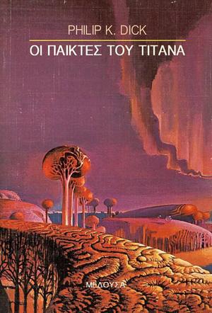 Game Players of Titan