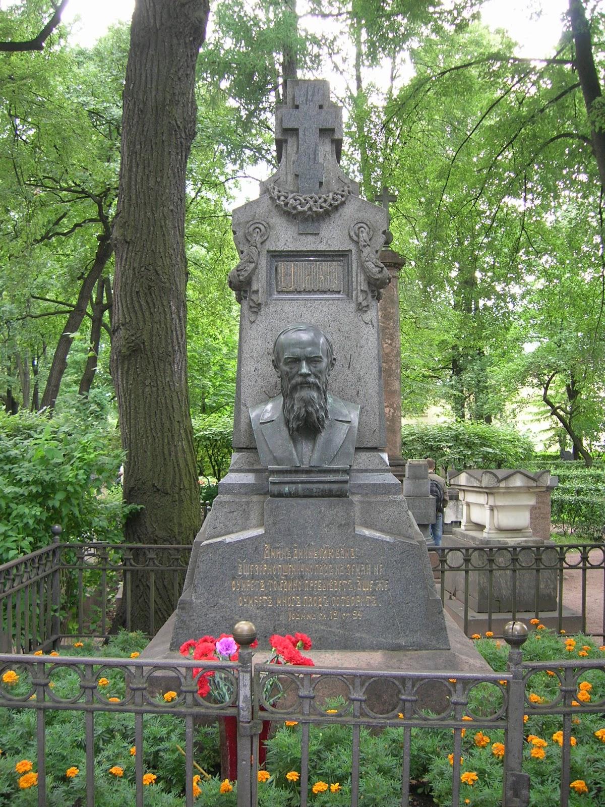 dostoyevsky grave