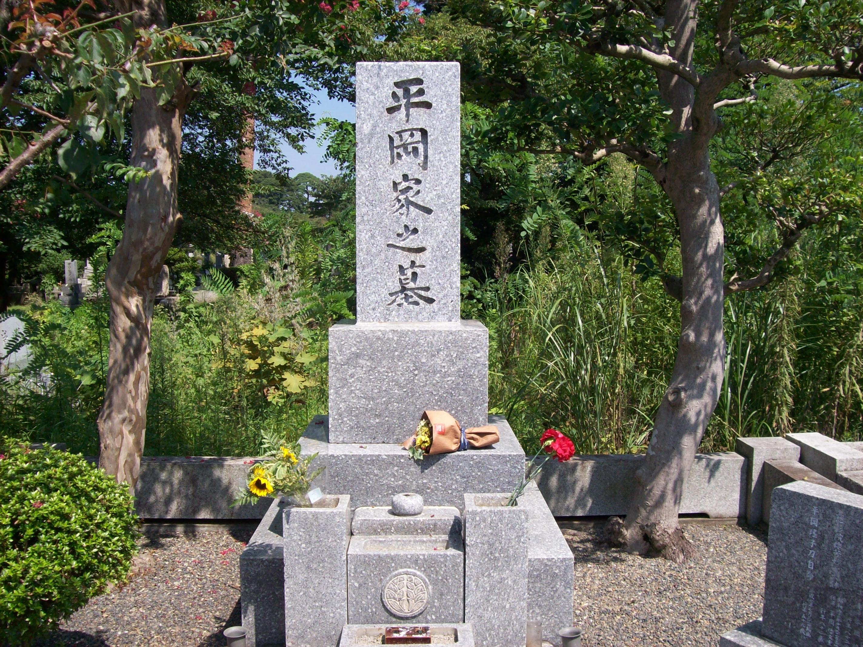yukio mishima grave