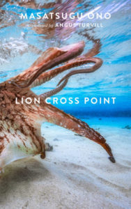 Masatsugo Ono,Lion Cross Point