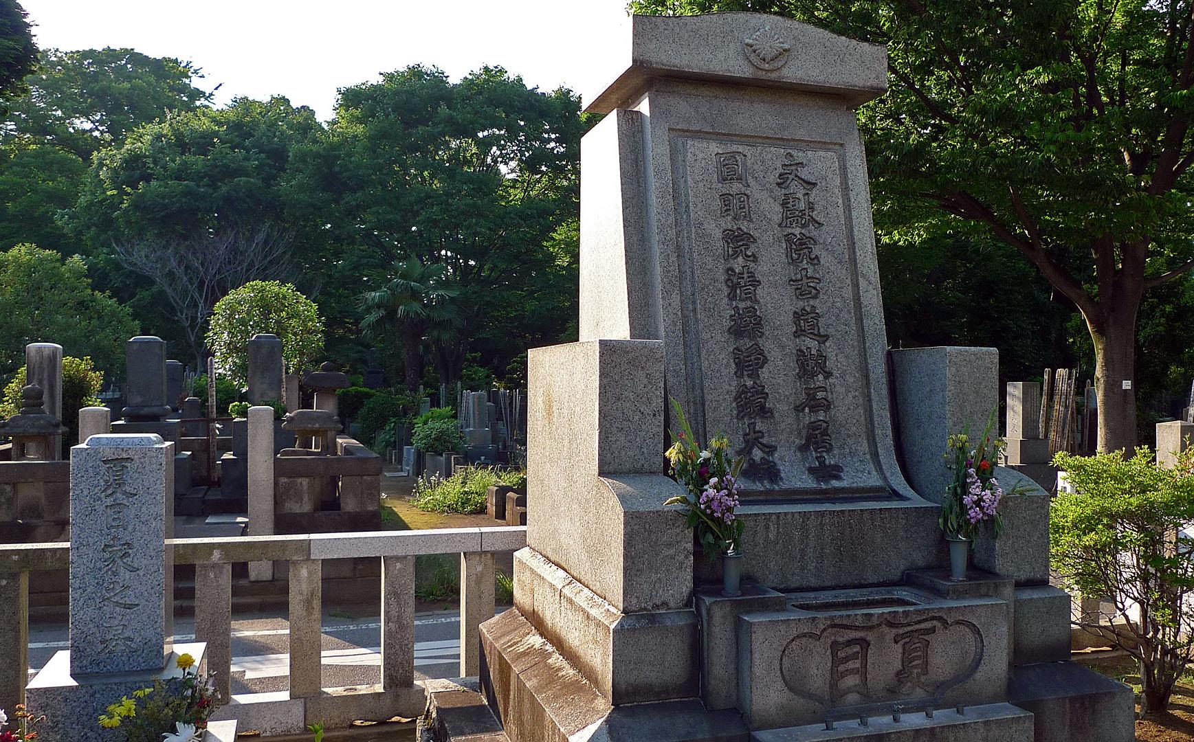 Natsume Soseki grave