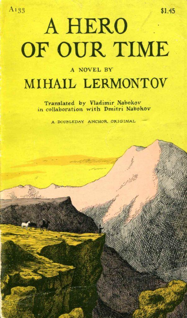 lermontov edward gorey