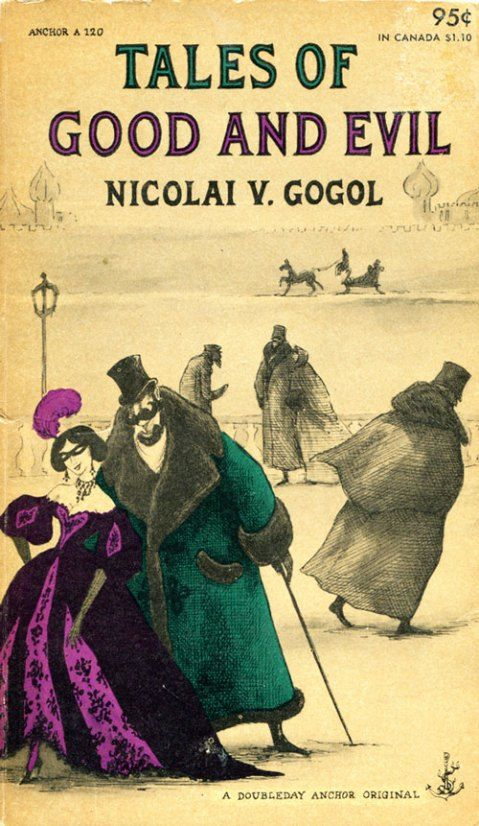 gogol gorey