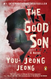 You-Jeong Jeong, The Good Son