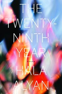 Hala Alyan, The Twenty-Ninth Year