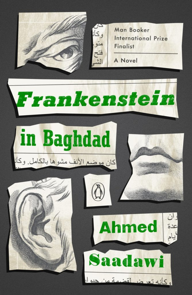 Ahmed Nandawi, <em>Frankenstein in Baghdad</em>, design by Jason Ramirez