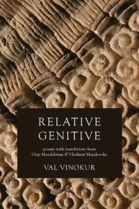 relative genitive