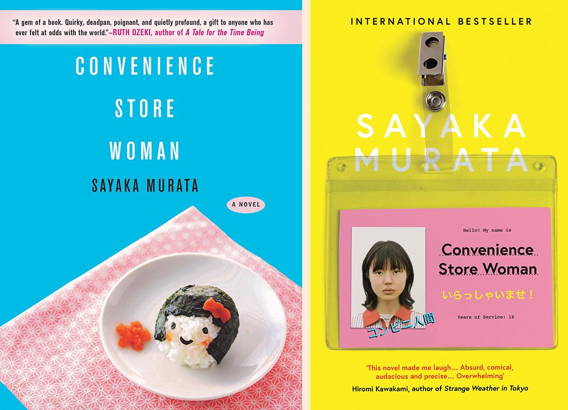 Sayaka Murata, <em>Convenience Store Woman</em>: US cover design by Gretchen Mergenthaler (Grove Press); UK cover design by Luke Bird (Portobello Books)
