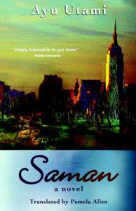 Saman (Paperback) Ayu Utami