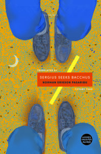 Sergius Seeks Bacchus v2_orange