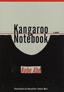 kobo abe kangaroo notebook
