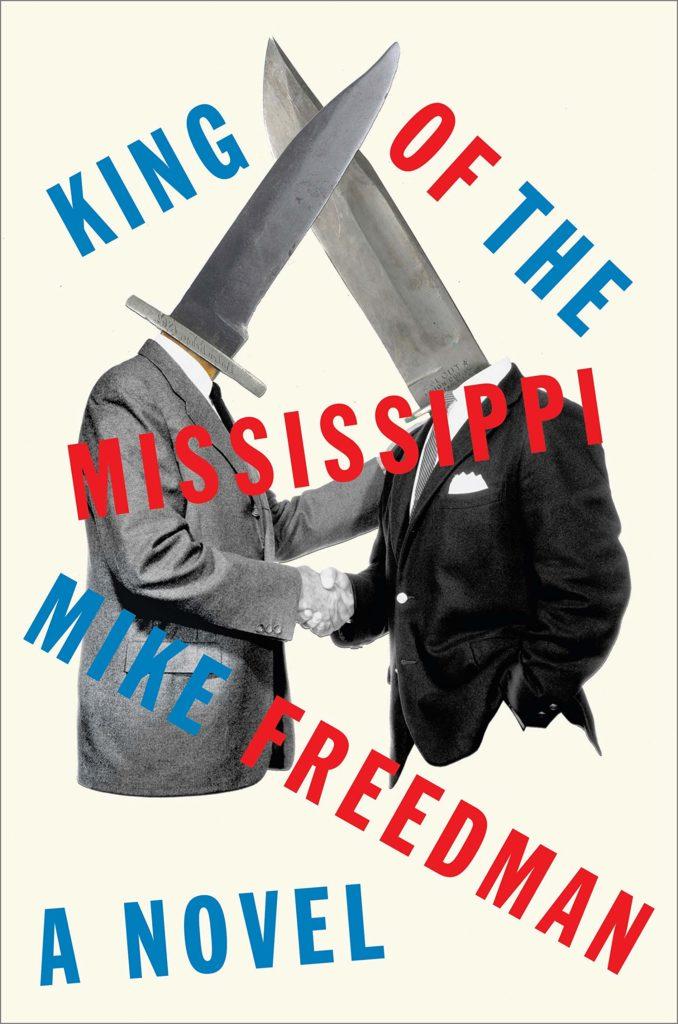 Mike Freedman, King of the Mississippi, design by Matt Dorfman (Hogarth, July 9)