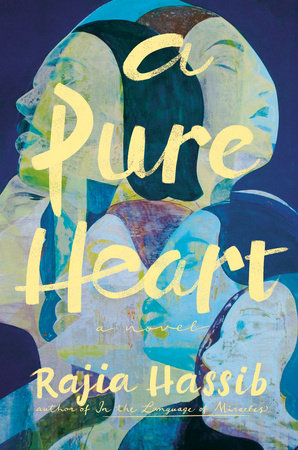 """""""A Pure Heart"""" by Rajia Hassib"""