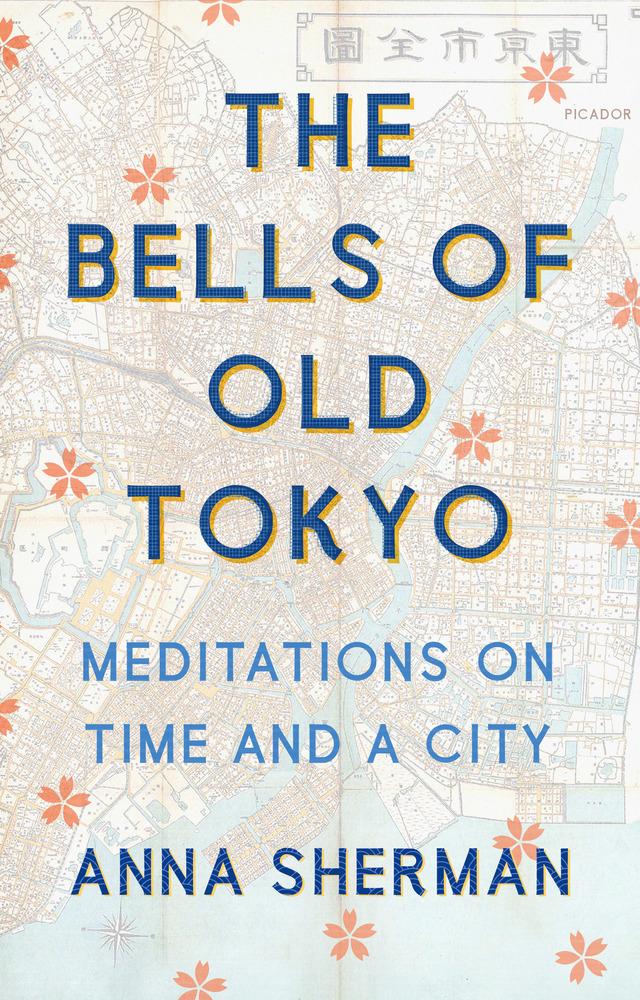 the bells of tokyo