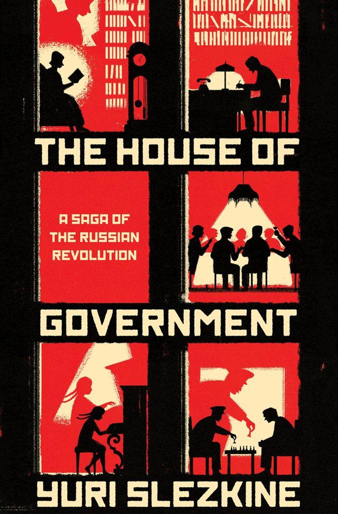 Yuri Slezkine, The House of Government