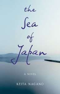 the sea of japan