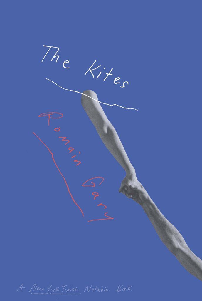 Kites romain gary