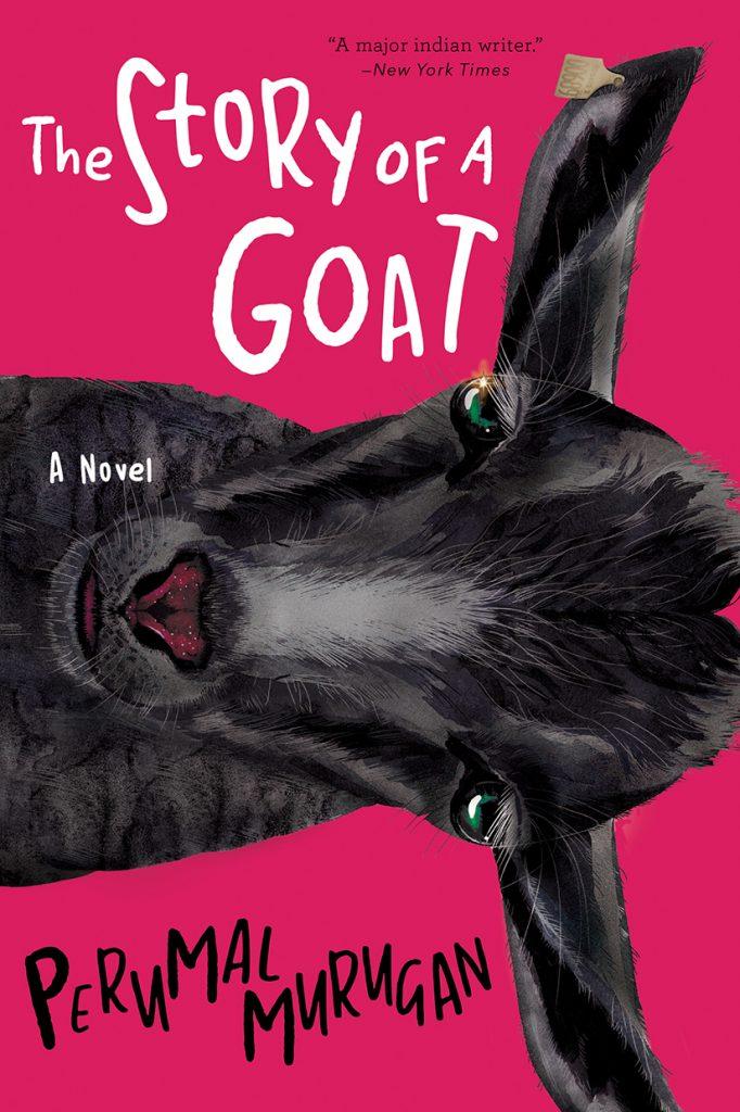 the story of a goat_perumal murugan
