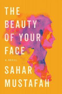 Sahar Mustafah, The Beauty of Your Face