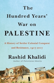 the hundred years war on palestine