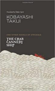 Takiji Kobayashi, The Crab Cannery Ship