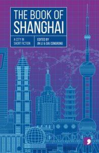 book of shanghai