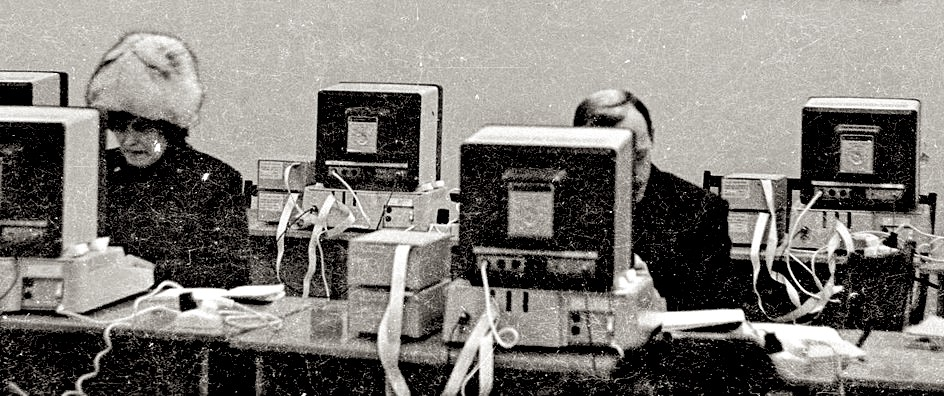 Against Technocracy: The Year Software Finally Ate the World