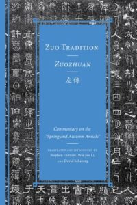 zuo tradition,