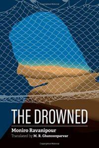 the drowned_moniro ravanipour