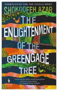 the englightenment of the greengage tree_shokoofeh azar