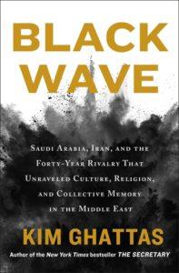 black wave kim ghattas