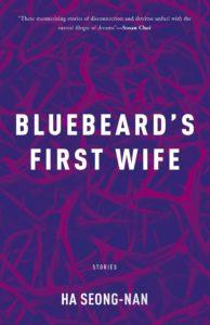 Seong-Nan Ha, Bluebeard's First Wife