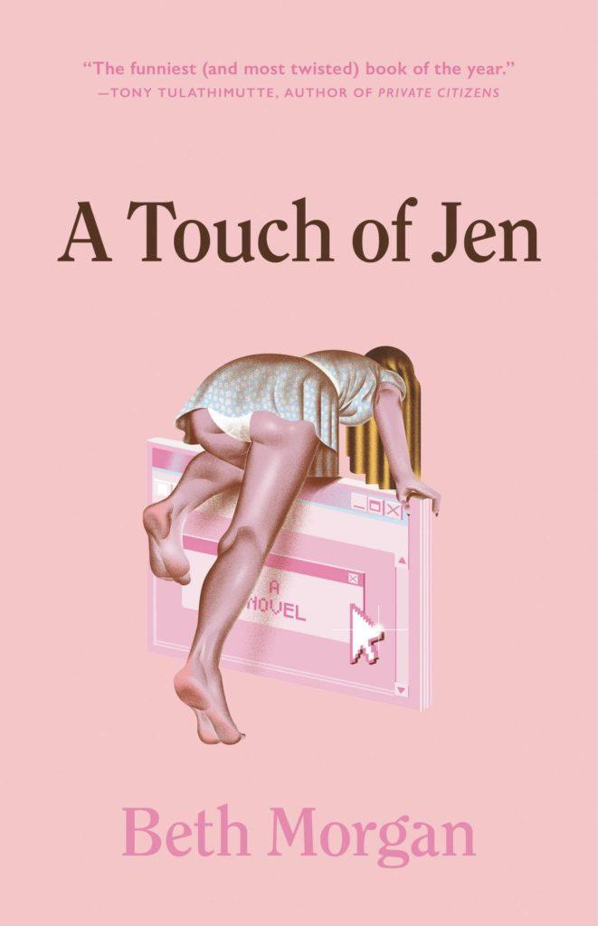 Beth Morgan, A Touch of Jen